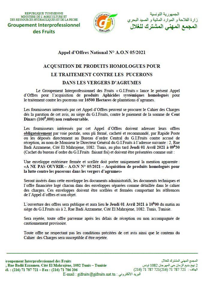 N° A.O.N 05-2021